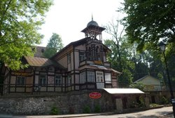 Новости из курорта Трускавец